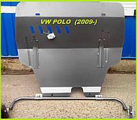 Защита картера двигателя и КПП Фольксваген Поло (2009-) Volkswagen Polo