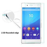 Защитное стекло Premium Tempered Glass 0.26mm (2.5D) для Sony Xperia Z1 Compact (D5503)