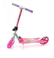 Самокат ScooTer с усиленной рамой, металлический, два колеса, розовый