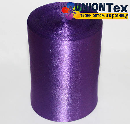 Лента атласная 10 см фиолетовая, фото 2