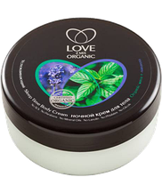 Успокаивающий ночной крем для тела Love 2 Mix Organic