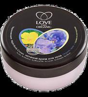 """Укрепляющий ночной крем для тела """"Love 2 Mix Organic"""""""