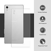Защитное стекло ProGlass 0.26mm (2.5D) для Sony Xperia Z5 (E6683, E6653) Back