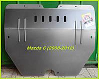 Защита картера двигателя и КПП Мазда 6 (2008-2012) Mazda 6