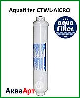 Сменный линейный картридж Aquafilter CTWL-AICRO с углем из скорлупы кокосовых орехов