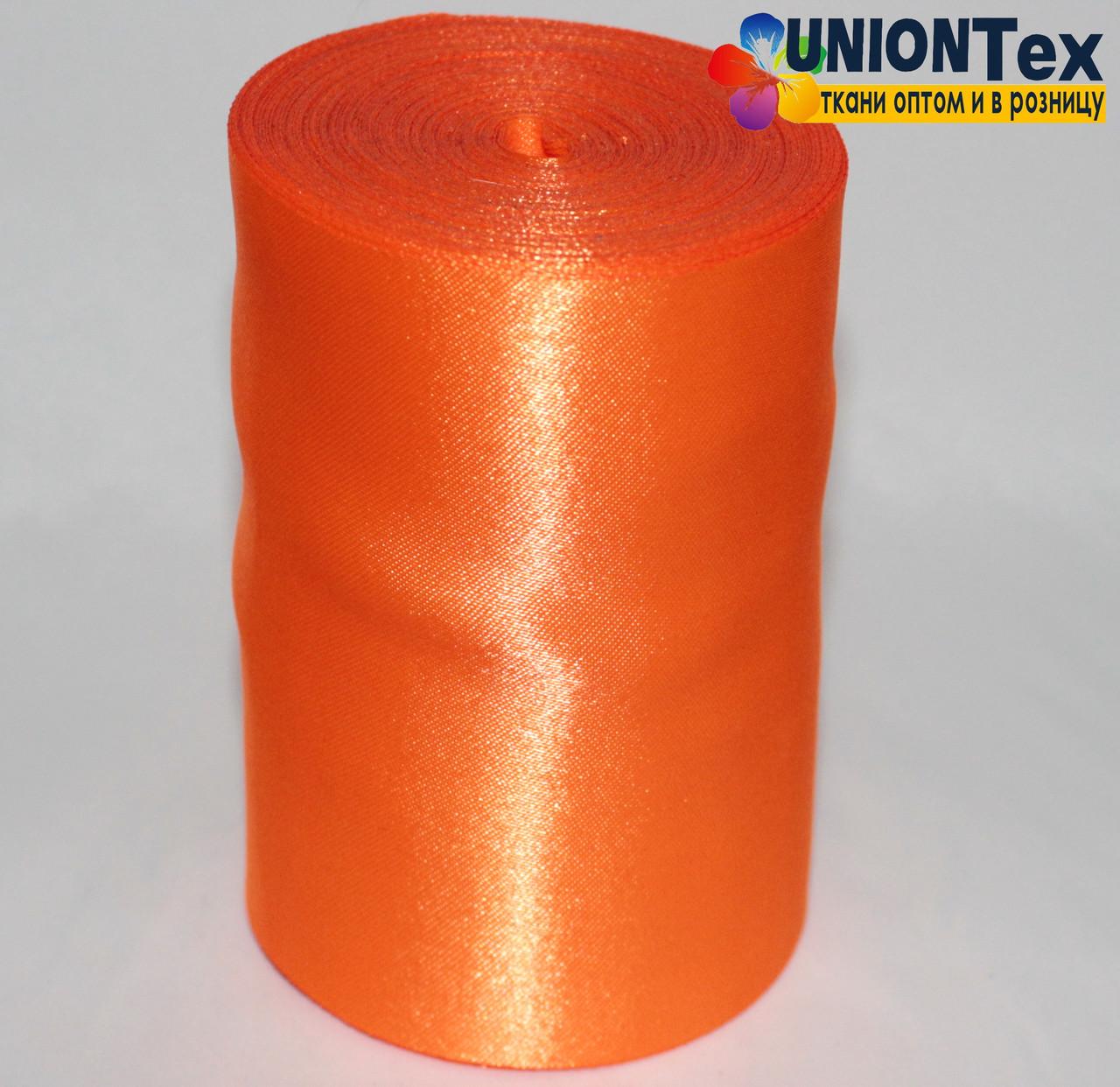 Лента атласная 10 см ярко-оранжевая