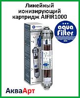 Линейный ионизирующий картридж AIFIR1000