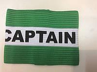 Капитанская повязка, фото 1