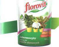 Флоровит для комнатных цветов быстрого действия растворимое удобрение (200 гр. )