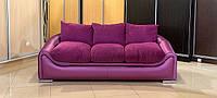 """Мягкая мебель """"BW""""  """"Космо"""" диван (кожа)"""