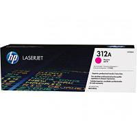 Картридж HP CLJ  312A Magenta LJ Pro M476dn/M476dw/M476nw (CF383A)
