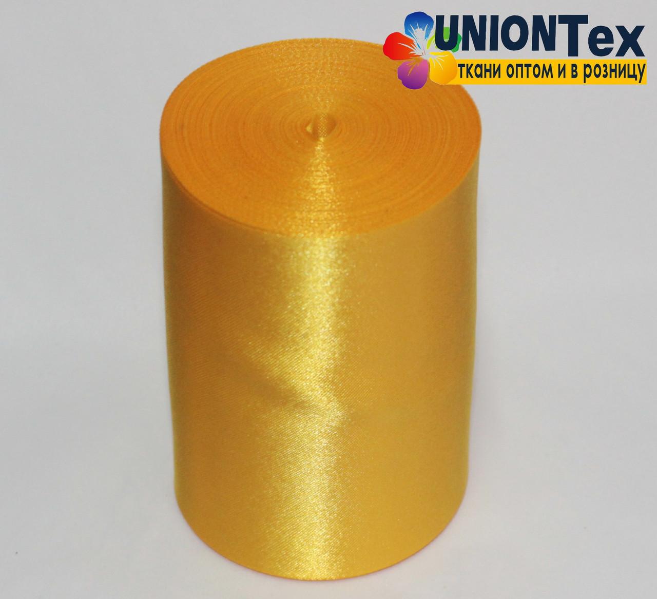 Лента атласная 10 см желтая