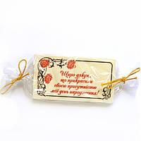 Подарки для гостей на День Рождение. Шоколадки с благодарностью