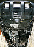 Захист картера двигуна і кпп Honda CR-V 2012-, фото 5