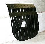 Захист картера двигуна і кпп Honda CR-V 2012-, фото 2