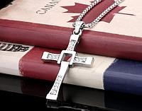100% сталь 316L Крест Торетто форсаж Вечный 2 цвета