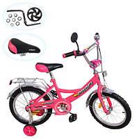 "Детский велосипед Profi P 1844A 18"""