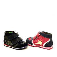 Демисезонные детские ботинки  с нубука для мальчика и девочки  ТМ FS collection. Размер 19-30