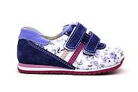 Кроссовки кожаные для девочки на липучке ТМ FS collection. Размер 19-30
