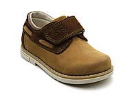 Нубуковые коричневые туфли для мальчика на липучке ТМ FS collection. Размер 20-30