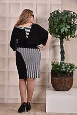 Платье больших 60+ размеров 0235 полоска, фото 3
