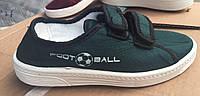 Сменная обувь оптом зеленые вельветовые , фото 1