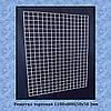 Торговая решетка 1100х800 (ячейка 50х50)