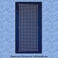 """Торговая решетка """"Чипсы-А"""" 160х64 см (ячейка 5х5 см)"""