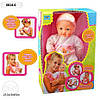 Кукла пупс Toy Land 0814-6