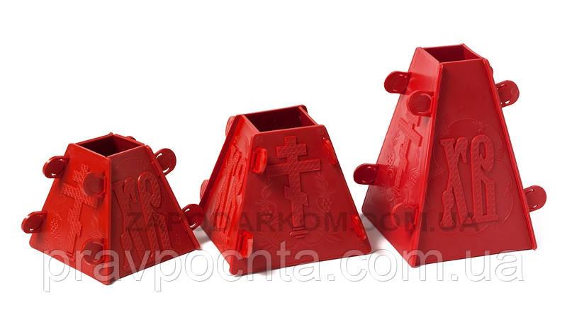 Форма разборная пластиковая для пасхального кулича (малая)