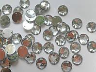 Пришивные камни кристалл 8мм 100шт (Камни пришивные акрил 8мм)