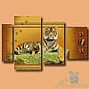 Модульная картина Тигрица из 4 фрагментов