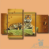 Модульная картина Тигрица из 4 фрагментов, фото 1