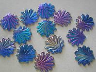 3см*3см ракушка синяя_ав ( пришивные  камни 2 отверстия для)
