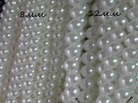 12мм бусинки белые  1 низка (80-85шт) (Жемчуг пришивной)