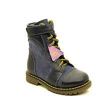 Ботинки зимние кожаные синие для мальчика на молнии  ТМ FS collection.  Размер 27-36
