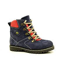 Ботинки  нубуковые для мальчика на молнии ТМ FS collection Размер 27-36