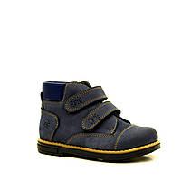 Ботинки нубуковые синие для мальчика на липучке ТМ FS collection  Размер 27-37