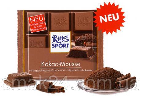Шоколад Ritter Sport KAKAO-MOUSSE (КАКАО МУСС) Германия 100г