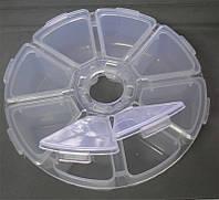 Коробочка для страз и бисера 10см (8 отделений)