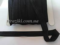 1.5см  резинка-бейка черная ( Окантовка стрейчевая шир .15мм)