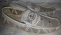 Мокасины мужск летние кожаные p42 MARANELLO 8017