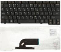 Клавиатура для ноутбука LENOVO S10-2, S100c