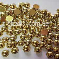 6мм полужемчуг золото 100шт (Половинки жемчуга холодной)