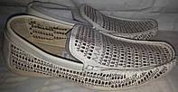 Мокасины мужск летние кожаные p42 MARANELLO 8041