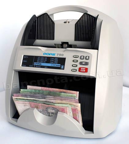 DORS 750 Лічильник банкнот з визначенням номіналу (MIX), фото 2
