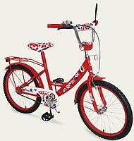 Детский 2-х колесный велосипед 20 дюймов 152016