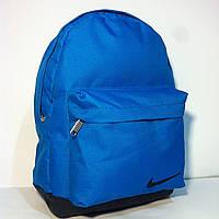 Рюкзак NIKE с кожаным дном (под-вал)