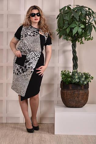 Оригинальное платье больших 60+ размеров 0243 леопард, фото 2