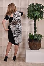 Оригинальное платье больших 60+ размеров 0243 леопард, фото 3